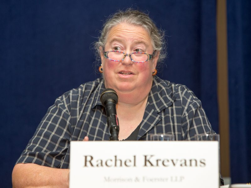 ChIPs Announces Rachel Krevans Scholarship